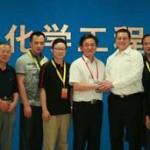 2010 - 040 - Компания Terex заключила отличный контракт