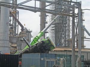 Несчастный случай на нефтехимическом заводе