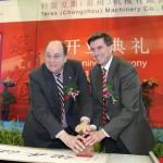 Terex открывает завод в Китае